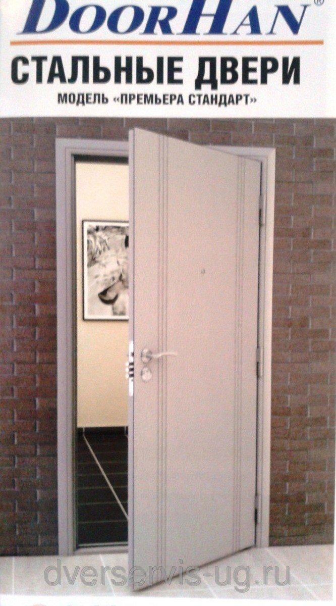 Дверь входная DoorHan (металл-металл)