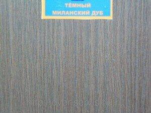 """Ламинат """"Темный миланский орех"""""""